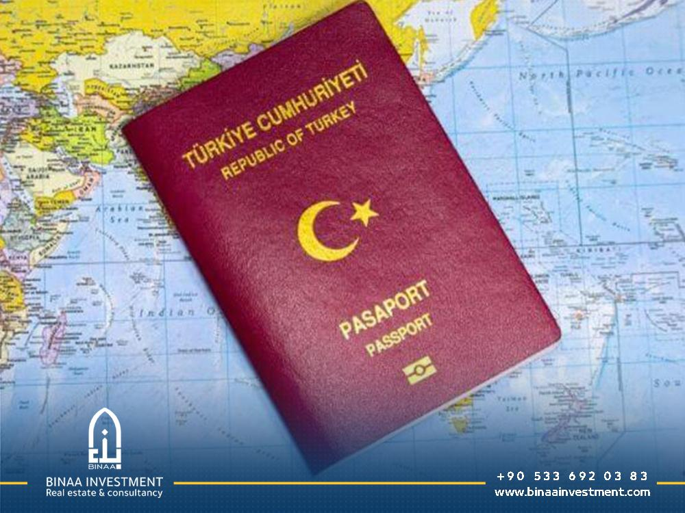 The most prominent ways to get Turkish citizenship by investment