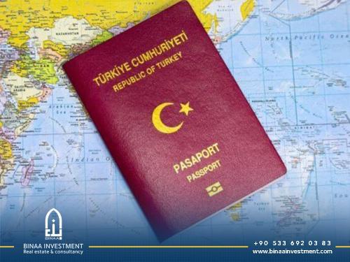 أبرز طرق الحصول على الجنسية التركية بالاستثمار
